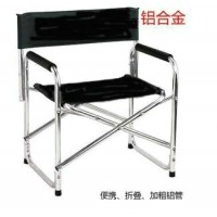 Foldable chair