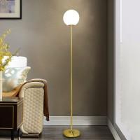 Hide Of Zero Floor Lamp