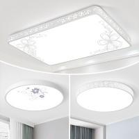 Next Dna Ceiling Light 9 Heads