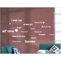 I love you in different languages wall sticker