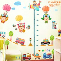 removable kids wall sticker