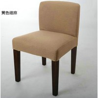 Modern Simple Detachable Cloth Solid Wood Dining Chair
